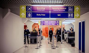 Спецслужба в Молдове проверит абсолютно всех пассажиров