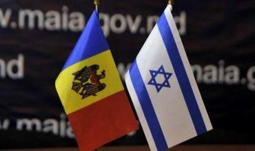 Молдова заинтересована в активизации двустороннего диалога с Израилем