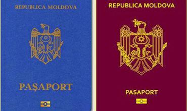 Паспорта граждан Республики Молдова синего цвета будут действительны до указанного в них срока.