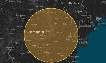 В Румынии произошло самое сильное землетрясение с начала месяца.