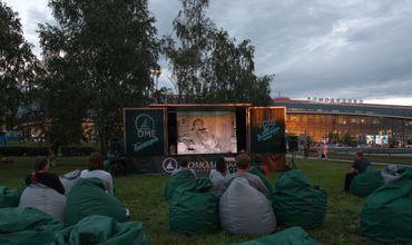 В аэропорту Домодедово открылся бесплатный кинотеатр.