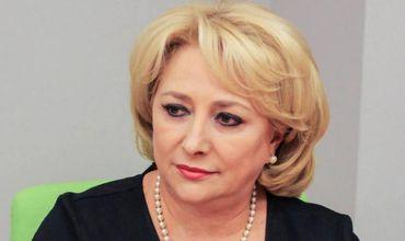 Премьер Румынии сообщила, когда встретится с Павлом Филипом в Кишиневе