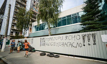 Нацсовет Украины заявил, что не может лишить