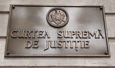 Кресла судей ВСП остаются вакантными.