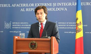 Нику Попеску назвал шесть основных достижений МИДЕИ