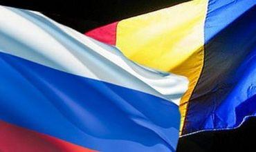"""Мнение: Румыния, """"бесспорно, проиграла в результате почти полного разрыва отношений с Россией""""."""