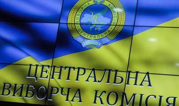 15 апреля ЦИК Украины зарегистрировал последних 345 наблюдателей.