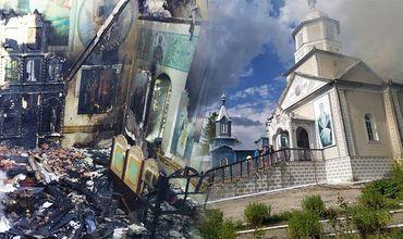 В молдавском селе пожар уничтожил крышу церкви и многие ценности
