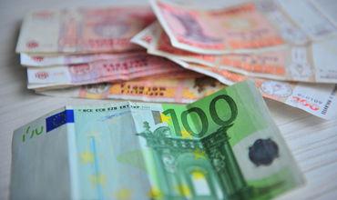 Евро подешевеет по отношению к молдавскому лею.