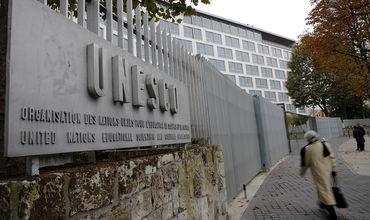 В 2011 году Вашингтон отказался финансировать ЮНЕСКО после принятия в ее ряды Палестины.