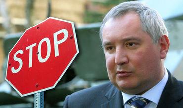 Дмитрий Рогозин объявлен персоной нон грата в Республике Молдова.