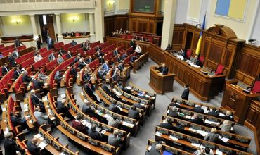 Спикер Рады подписал закон, позволяющий объявлять импичмент президенту.