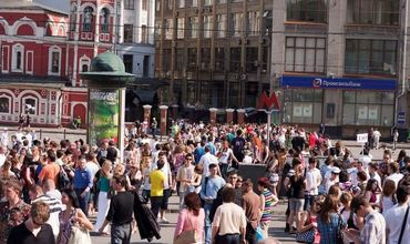 ООН спрогнозировала сокращение населения России.