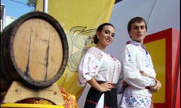 Картинки по запросу «Национальный день вина» в Молдове картинки