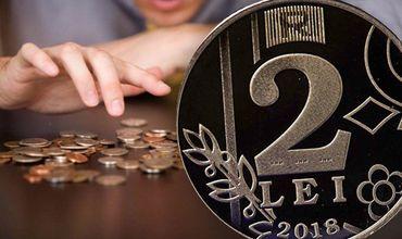 В столичном киоске отказались принимать монеты номиналом 1 и 2 лея.