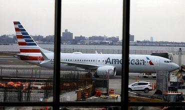 В момент ареста самолет был наполнен пассажирами.