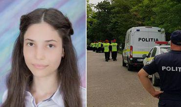 Полиция рассказала о новом методе, который применит для поиска пропавшей.