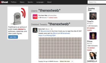 Архив Твитов