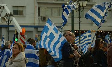 Афины и Скопье определили рамки компромисса о переименовании Македонии