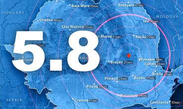 В Молдове произошло землетрясение.