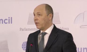 Андрий Парубий: Украина является щитом для всей Европы