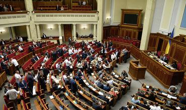 Рада отказалась отправить Климкина в отставку.