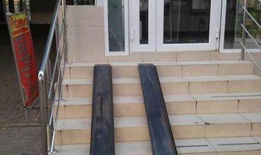 На кишинёвском автовокзале установили пандус в «никуда»