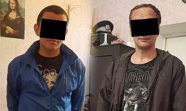 Мужчины были помещены под арест на 30 дней.