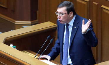 Генпрокурор Украины обвинил антикоррупционное бюро в сговоре с США.