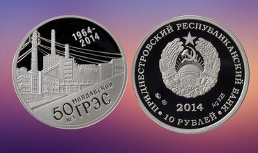 Памятная монета выпущена тиражом 180 штук.