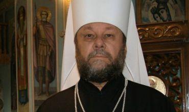 Митрополит Владимир приглашает верующих на канонизацию Гавриила Бэнулеску-Бодони.