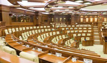 Парламент РМ собирается на новое пленарное заседание