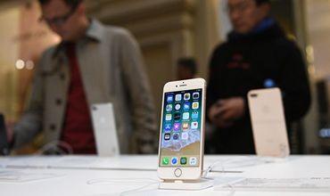 Qualcomm внесла гарантийный залог для запрета продаж iPhone.