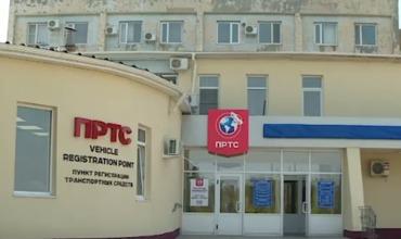 Сотрудников Агентства госуслуг обыскали на въезде в Приднестровье.