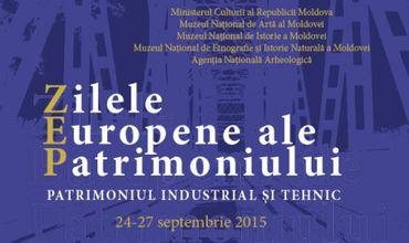 В 2014 году проходящие в Молдове Дни европейского наследия включали более 100 событий, которые посетили 10 тыс. человек.