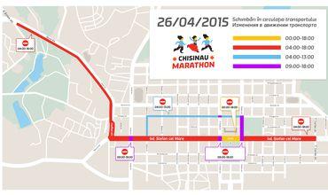 ВНИМАНИЕ! 26 апреля в Кишиневе будут изменения в движении транспорта