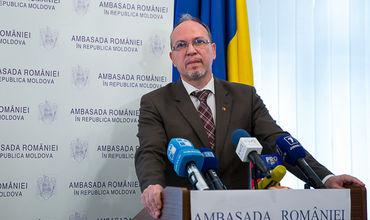Ионицэ: Мы следим за тем, как тратятся деньги, предоставленные Румынией