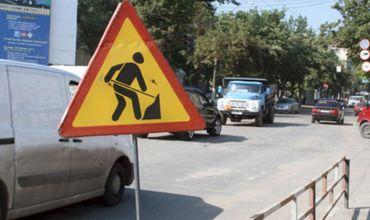 Кто отремонтирует бельцкие улицы, определит тендер.