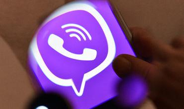 Viber заявил о сбое в работе из-за проблем связи на серверах Amazon. Фото: ria.ru