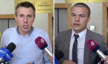 Киртоакэ и прокурор Думитру Робу прокомментировали отвод судьи Негру