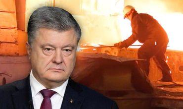 Работники ММЗ призвали президента Украины Петро Порошенко отменить санкции.