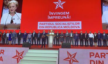 ПСРМ объявила своих кандидатов в примары городов страны