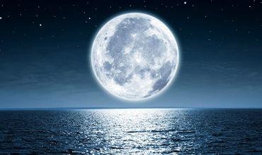 Однако в настоящее время ученые отмечают, что предпосылки для взрыва Луны не наблюдаются.