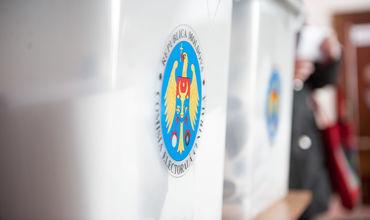 В округе №50 зарегистрировали двух кандидатов в депутаты.