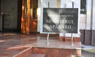 Молдова и Китай собираются усилить военное сотрудничество