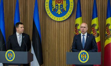 Юри Ратас: Эстония поддерживает РМ в развитии более сильного общества