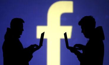 В Facebook объяснили глобальный сбой.