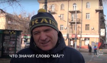 Как жители Одессы перевели привычные для молдаван слова