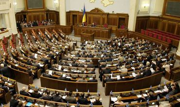 Верховная Рада попросила признать независимость украинской церкви от РПЦ