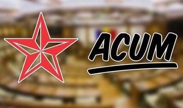 Сокор: ACUM И ПСРМ следует как можно скорее заключить новое соглашение